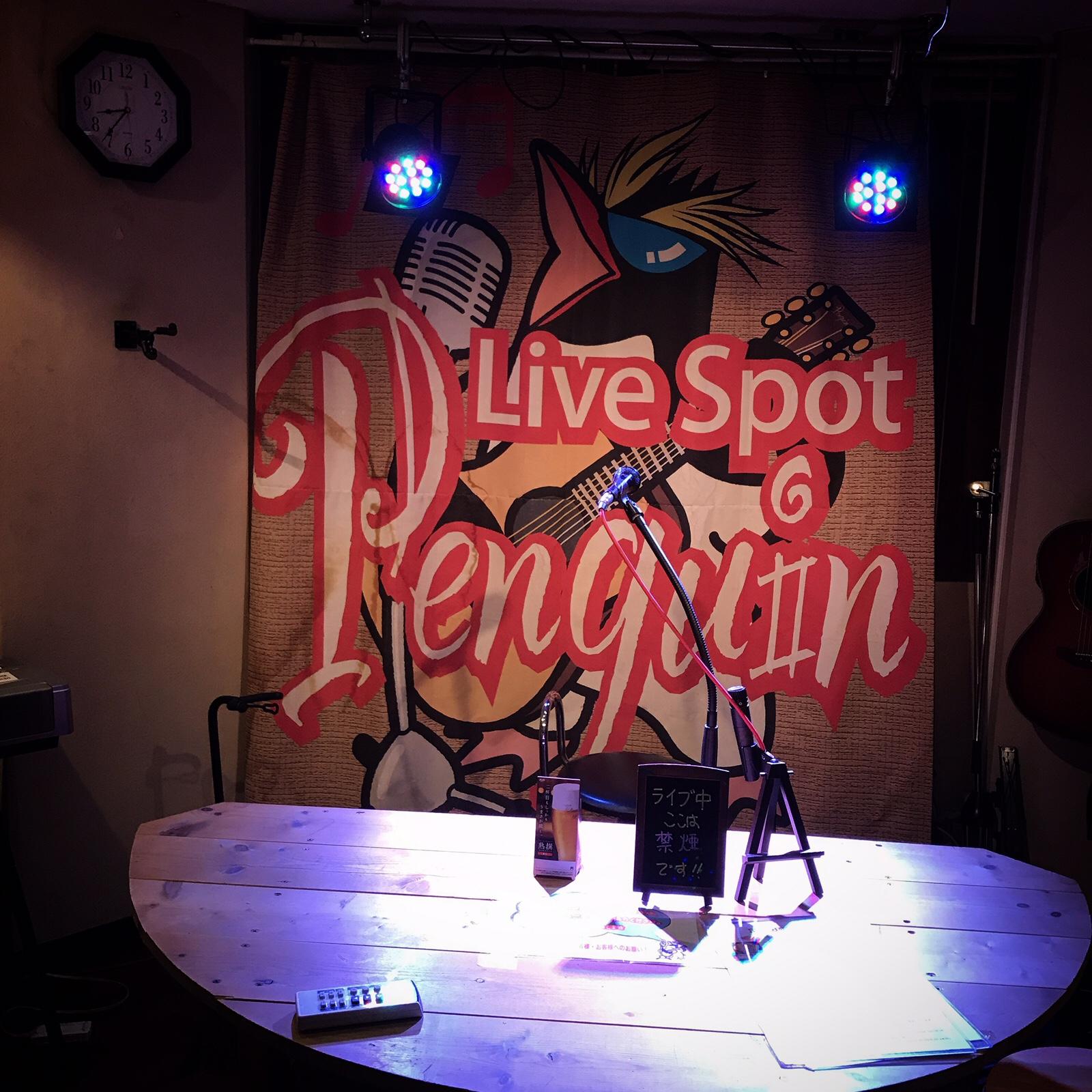 LiveSpot Penguin